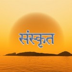 Sanskrit – The Language of Yoga