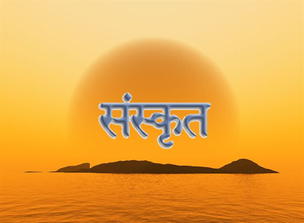 Sanskrit The Language Of Yoga Yoga Flavored Life